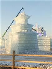 中国马镇北方冰火节
