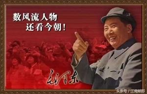 一代天骄毛泽东(作者:蔡时英)