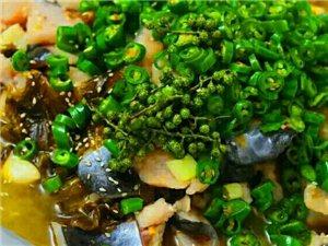 宝丰县深海纸包鱼