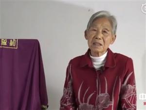 【《中国寻亲》第二季|望眼欲穿二十四年,耄耋母亲能否再见儿子一面?】