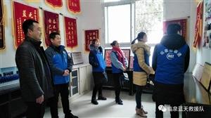 12月27日临泉百事通公司参观慰问临泉蓝天救援队