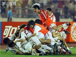聚焦亚洲杯:又一个四年轮回,2019国足亚洲杯重回'起点'