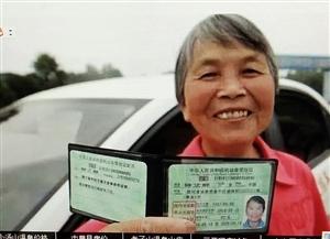 重磅消息:2019年中国驾照将史上最大改革据东方头条报道:从2019年起中国驾照管理制度将迎来重大