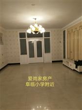 临泉步行街3室2厅1卫50万元