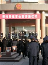 博兴县城市公交开通了