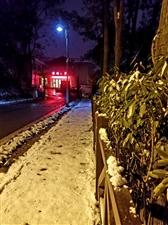 风雪庆凤山