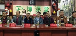 海南琼文两地汇聚重兴文堂村参加第二届陈氏宗亲新年欢聚盛会