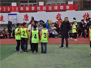 足球转动梦想绿茵放飞希望——枝江市团结路小学校园足球班级联赛开赛