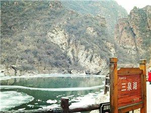 伏羲山三泉湖冬季不一�拥拿�