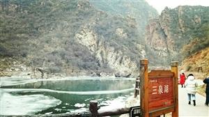 伏羲山三泉湖冬季不一样的美