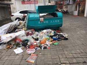 """垃圾成堆的""""旅游城市""""?"""