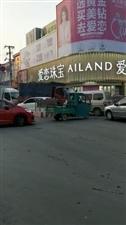 府前街堵车