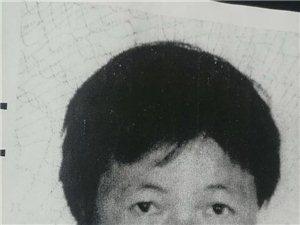 寻人启事:李风仙,女,54岁,亚博体育福利版下载县临涧镇艾曲村人