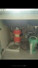 厨房宝食物垃圾处理器