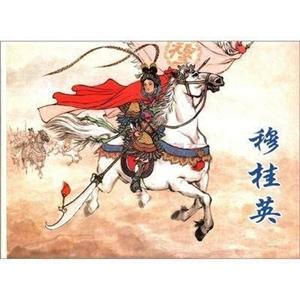 建净�~古有花木兰征战沙场替父出征,亦有穆桂英挂帅捍卫疆土,及