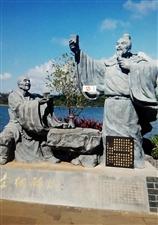 湖光岩世界地质公园位于广东省湛江市区18公里处,总面积为38平方公里,园区是一个以