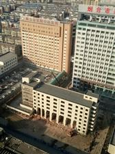 中心医院老住院部大楼开始拆除