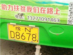 最厉害的睢县公交车司机,不让你做你就不能坐!