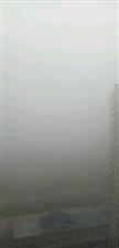 这到底是雾还是雾霾呀……