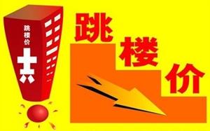 锦绣公馆精装东边户型出售