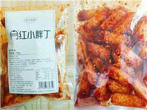 网红辣条有喜欢的江西朋友吗