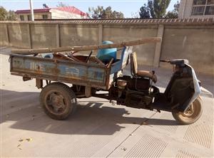 出售小金蛙农用三轮车