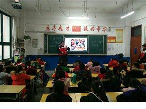 教急救我们是认真的,传急救我们是不停的――临泉县红十字应急救护走进艺迪小学