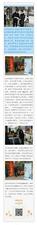 如何防范电信诈骗?兴文警方上街告诉你。