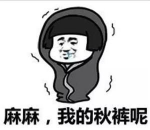 广州回兴文