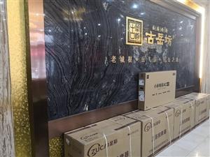 古岳坊火锅节