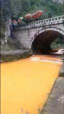 百福司镇茅眼洞水质污染相当严重。