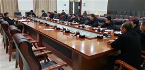 武功县政府召开进一步优化营商环境服务企业发展工作会议