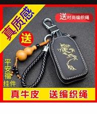 【寻物启事】在立秦广场丢失车钥匙一把拾到请与本人联系