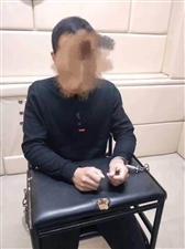公开征集案件线索:唐海镇派出所于2019年1月11日抓获一名流窜盗窃犯罪嫌疑人,该犯持有特殊工具,能
