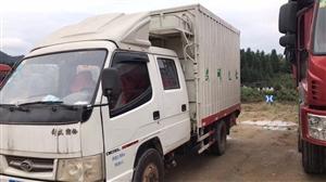 想租一辆双排座车厢三米长货车如下图有出租意思的老板可打15859979254电话联系