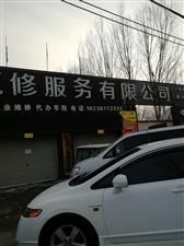 郑州顺强汽修服务有限公司洗车行,不辞而别
