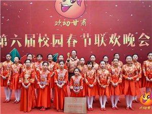 张家川娃娃登上甘肃卫视春晚秀古筝技艺