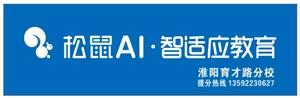 人工智能教育解决了学习的个性化需求