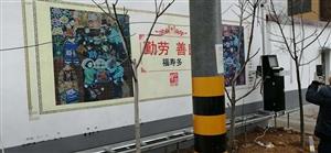 郑州魔画智能科技新出高科技!墙体打印机!不管是新农村建设墙体打印!文化宣传标语!家装背景墙彩绘!都能