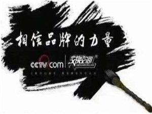 北京交�Q空�g�b修公司招聘��