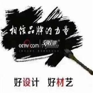 北京交换空间装修公司招聘会