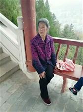 【寻人启事】杨显兰山阳板岩人三天前县城走失有见到朋友与城关派出所联系