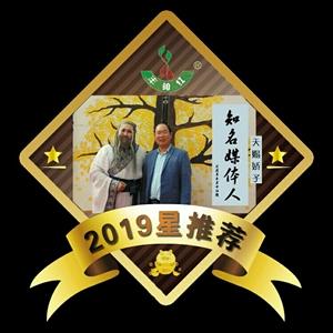 陕哈实业集团助力陕南茶叶走出国门销往哈萨克斯坦