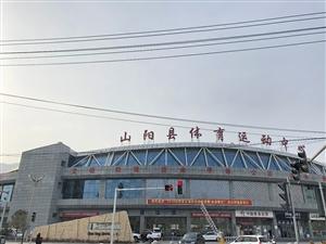丰阳乾铖跆拳道位于山阳县体育运动中心四楼西(卓阳教育)楼上明晚六点半至八点的寒假班免费课
