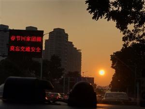 春节回家团圆莫忘交通安全