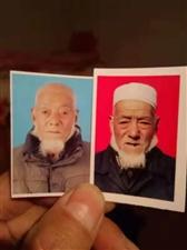 【寻人启事】83岁的恭门小河老人走失,家人着急望网友转发帮其回家