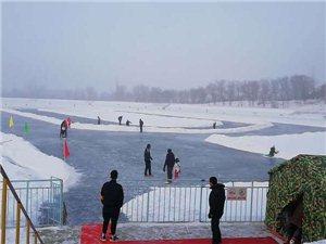 ��山子荷花湖滑冰��g迎你