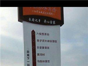 中国红岭公路