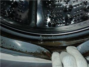 【家电清洗】我从事家电行业多年,关于家电清洗方面的问题,欢迎咨询我!