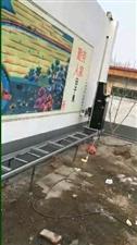 新农村文化墙家装背景墙学校幼儿园饭店宾馆医院政府宣传